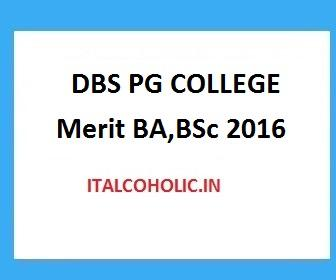 DBS PG College Second Merit list BA BSc 2016 Official