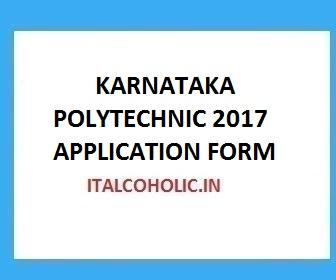 Karnataka Polytechnic Exam 2017 Application form Exam Date