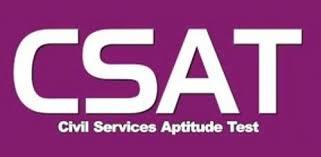 UPSC CSAT 2017 Application form Exam Date Pattern Eligibility