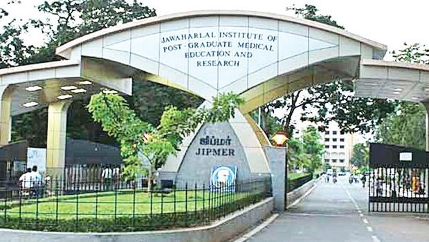Admit Card JIPMER MBBS 2020