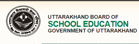 Uttarakhand D.El.Ed Exam 2016-2017 Correction Rejection list Details