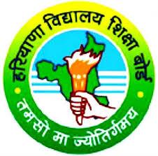 Haryana D.Ed 2019 Counselling