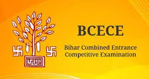 Bihar Polytechnic 2019 (DCECE) Application Eligibility Exam Date