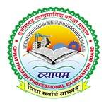 Admit Card CG Lecturer PRL NNL 2017 Exam Download here