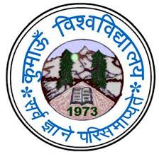 USET 2018 Application form Admit Card Merit list Download here