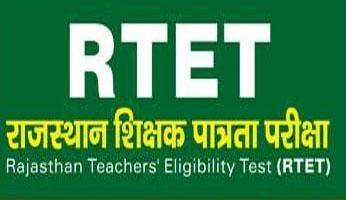 Expected Cut off Rajasthan REET 2018 Exam