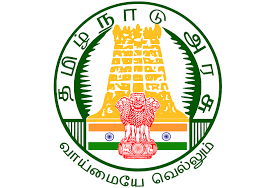 TNPSC Recruitment 2019