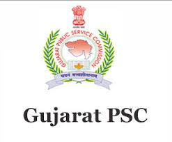 Gujarat Civil Judicial Exam 2019
