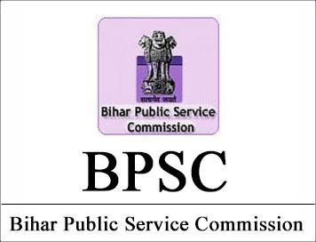 Bihar BPSC Recruitment 2019 Application Exam Dates Details