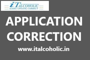 CTET Application Correction 2020 Dates Available here
