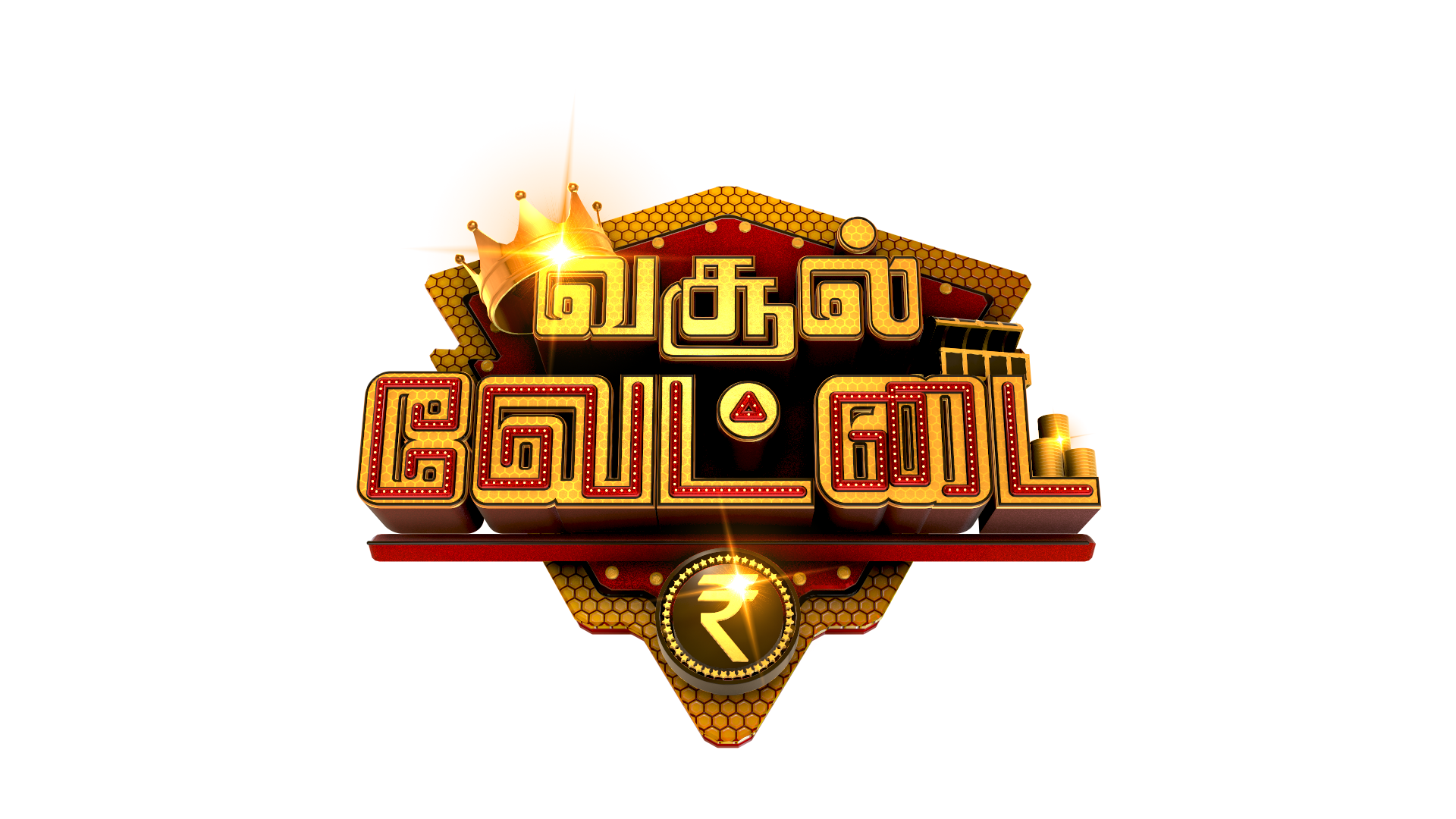 Star Vijay Vassol Vettai 2019 Audition Registration Started Apply Now
